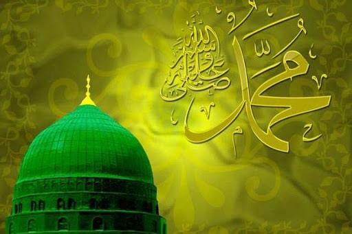 Muhammad: 2019 Most Popular